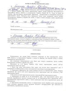 doki_belanuk2