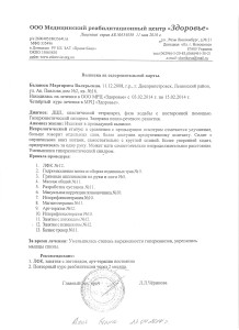 doki_belanuk5