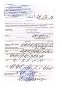 doki_borodavka10