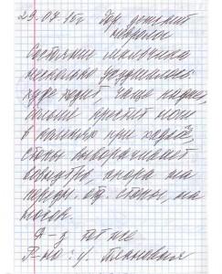 doki_borodavka11