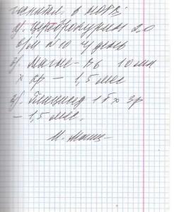 doki_borodavka12