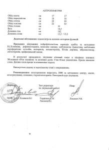 doki_borodavka3