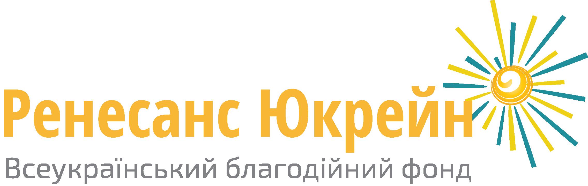 Всеукраїнський благодійний фонд