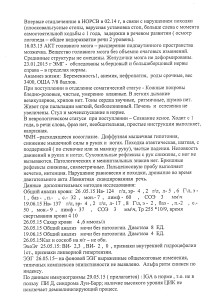 rublevskaia_dokumentu2