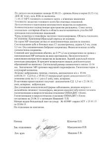 rublevskaia_dokumentu3